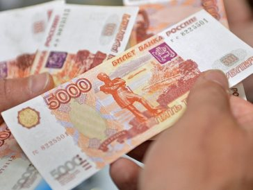 Омичка копила на квартиру, но за два дня спустила все деньги #Омск #Общество #Сегодня