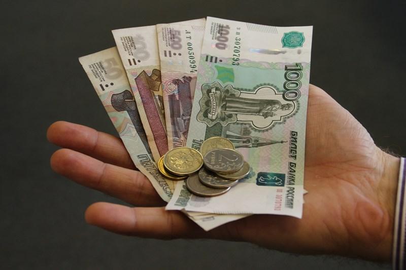 Омич потерял деньги, пытаясь продать 100 рублей #Новости #Общество #Омск