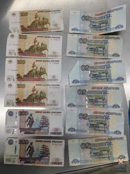 В России кардинально поменяют дизайн банкнот #Новости #Общество #Омск