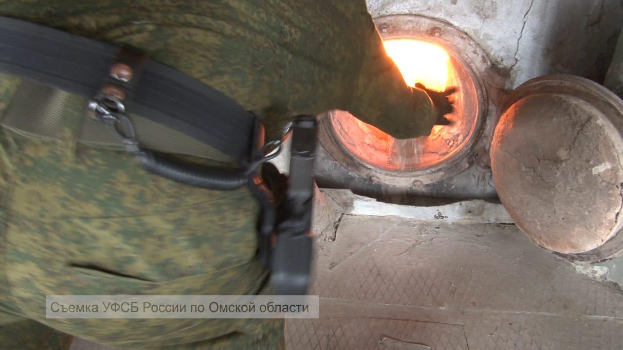 В омской котельной сожгли наркотиков на 44 миллиона #Омск #Общество #Сегодня