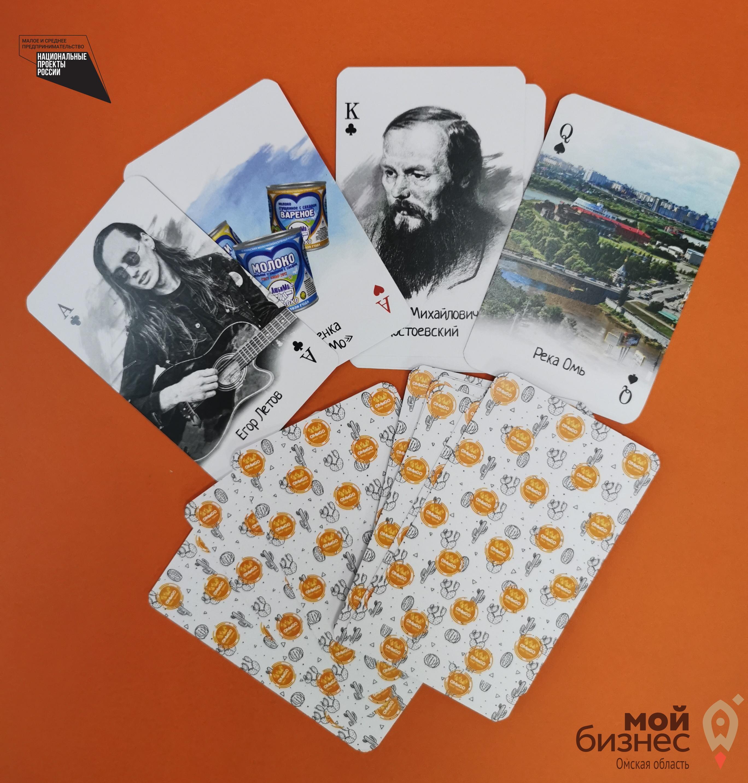 В Омске выпустили игральные карты с Летовым, сгущенкой и водкой #Омск #Общество #Сегодня