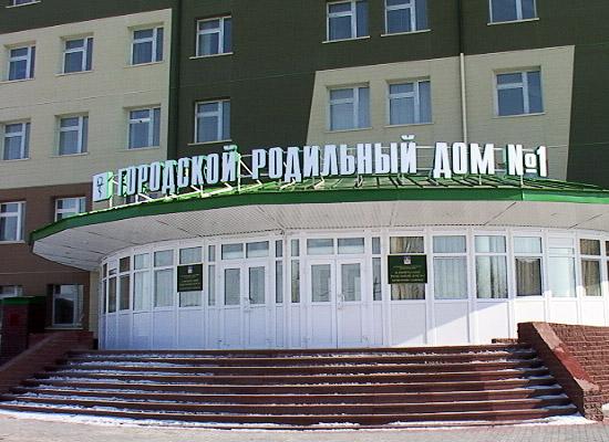 За сутки у двух омичек родились двойни #Омск #Общество #Сегодня