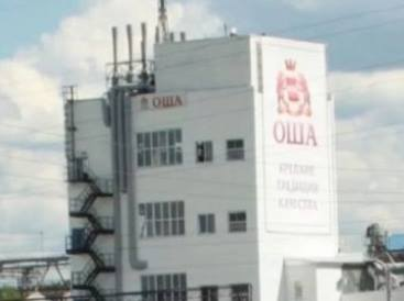 Водочный завод «Оша» хотят продать за 365 млн