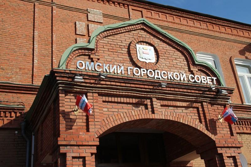 Омских депутатов торопят с выборами преемника Мураховского #Омск #Общество #Сегодня