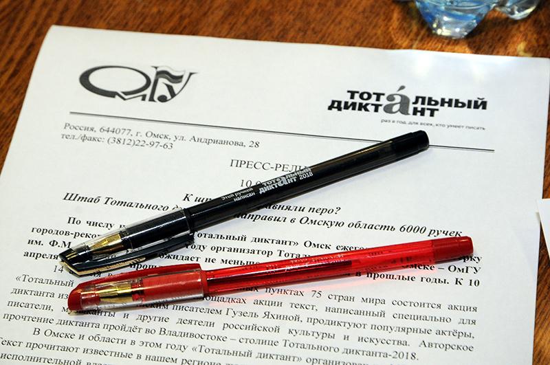 В Омске открылась регистрация на «Тотальный диктант» #Новости #Общество #Омск
