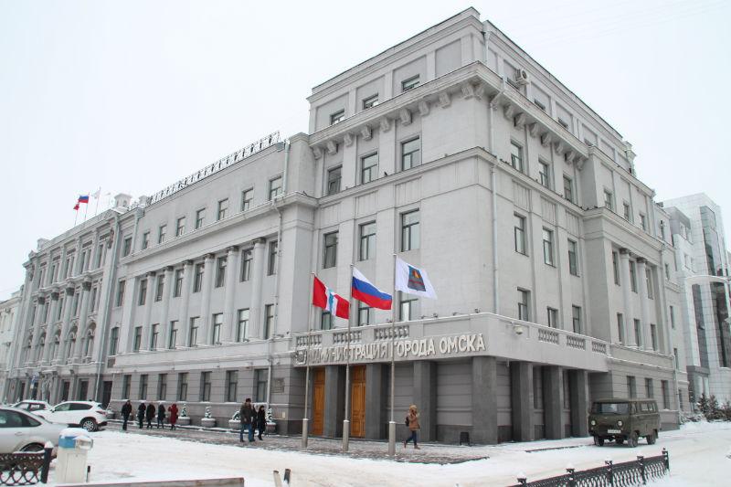 Мэрию Омска тоже эвакуировали #Новости #Общество #Омск