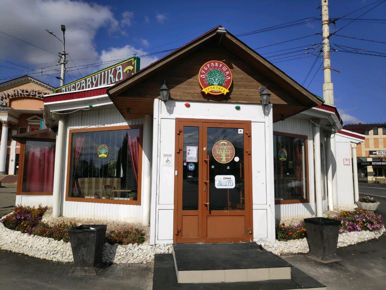Омская мэрия за счет бюджета снесет кафе у КДЦ «Маяковский» #Новости #Общество #Омск
