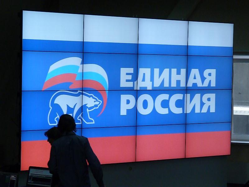 Названа тройка кандидатов от «Единой России» в омское Заксобрание #Новости #Общество #Омск