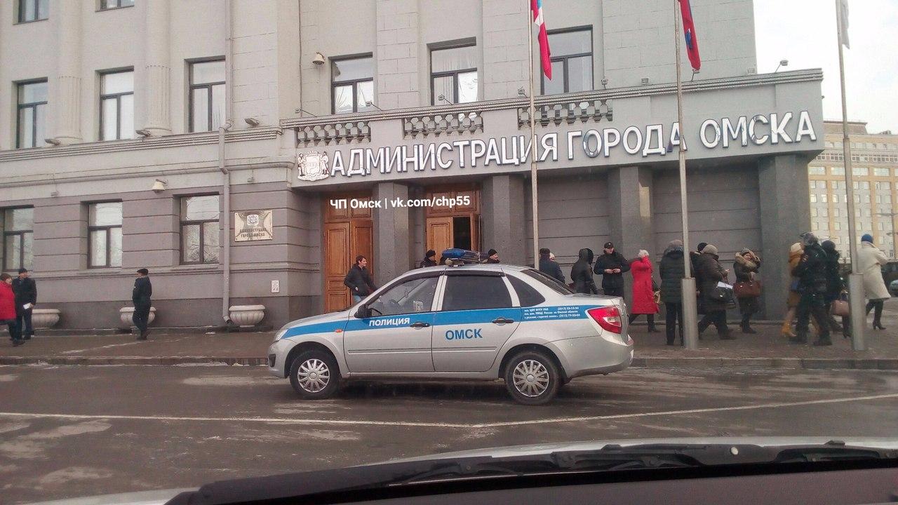 Мэрию Омска снова оцепили силовики #Омск #Общество #Сегодня