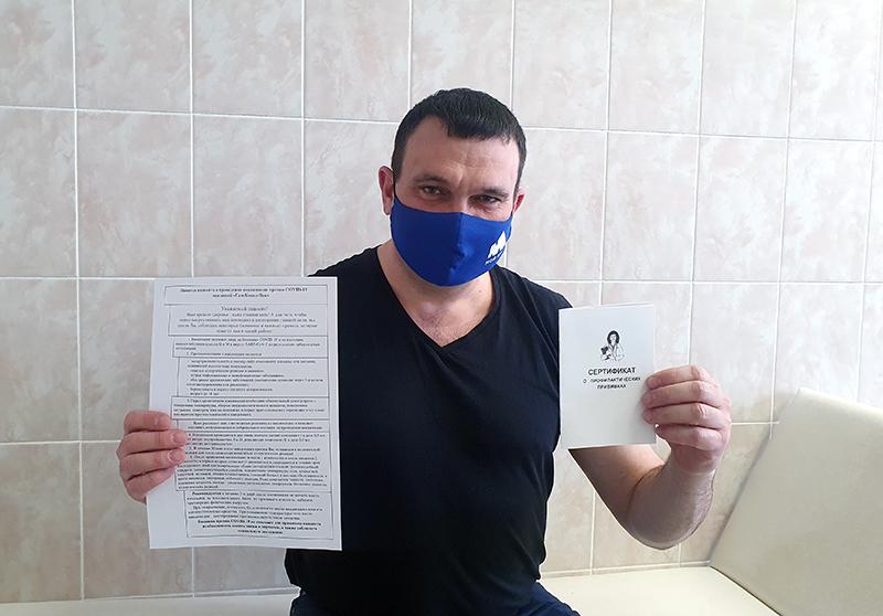 Андрей КИПЕРВАР: «На прививку записался через «Госуслуги» #Омск #Общество #Сегодня