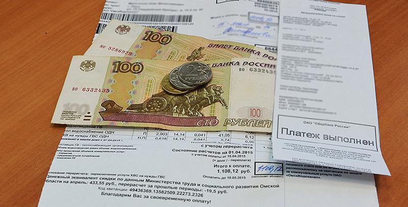 Омичи должны за капремонт больше миллиарда #Омск #Общество #Сегодня