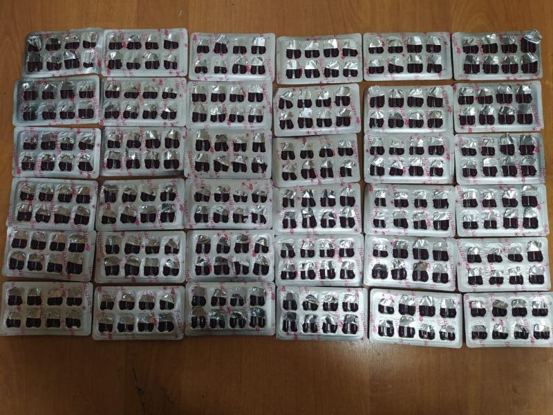 Жительница Омска продавала запрещенные таблетки от похудения из Казахстана #Новости #Общество #Омск