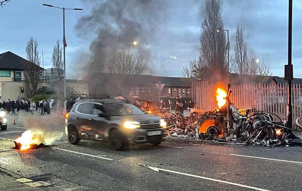 В Северной Ирландии продолжаются беспорядки