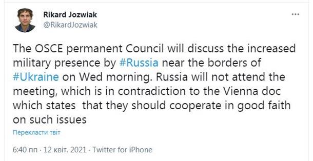 РФ не будет участвовать в спецзаседании ОБСЕ - СМИ