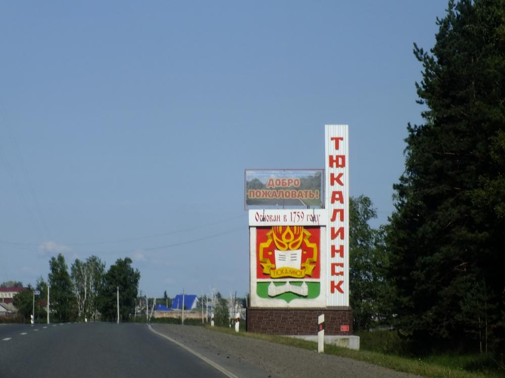 В Омской области пожилой водитель сбил подростка и скрылся #Новости #Общество #Омск