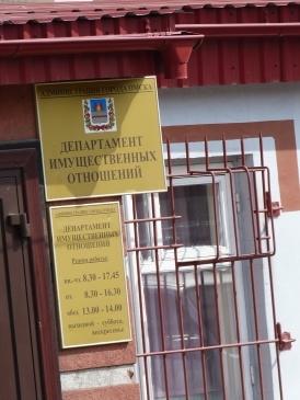 В депимущества прокомментировали суд над чиновником, обвиняемым в халатности #Омск #Общество #Сегодня