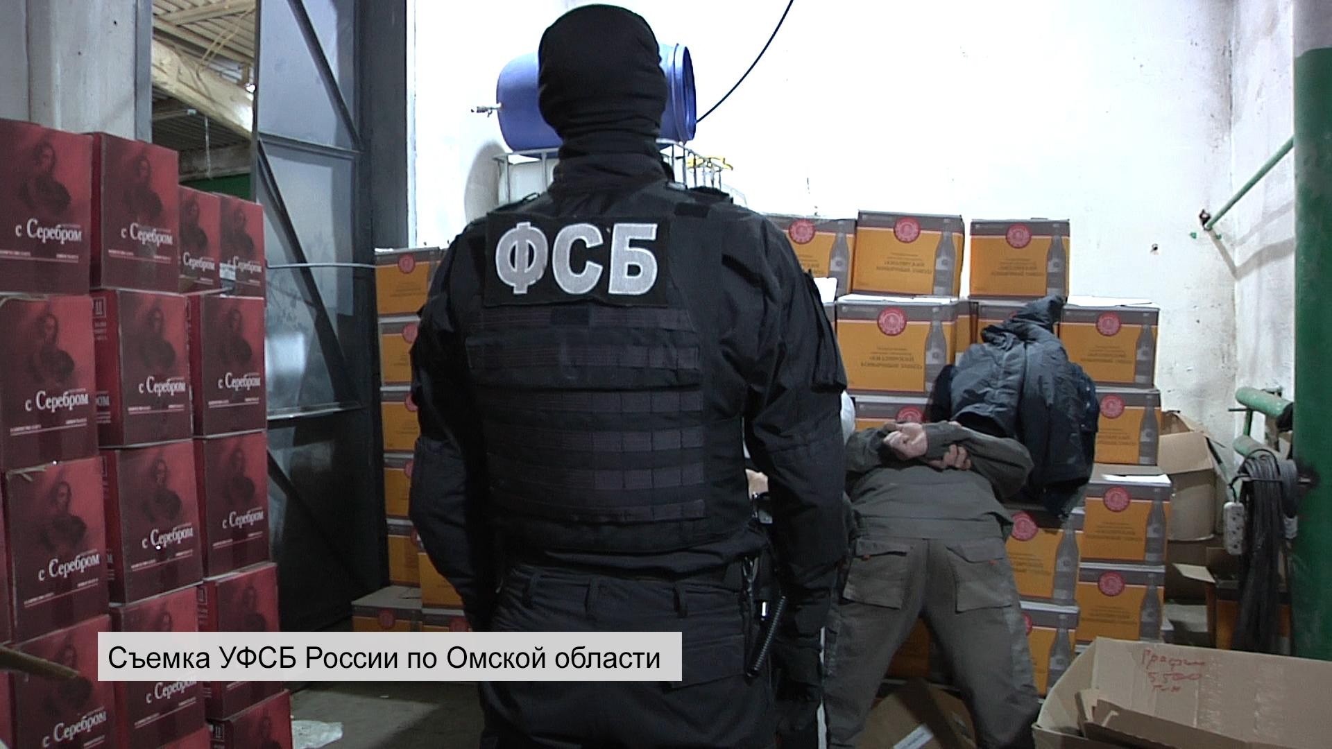 Омич доверился «сотруднику ФСБ» и потерял 400 тысяч #Омск #Общество #Сегодня