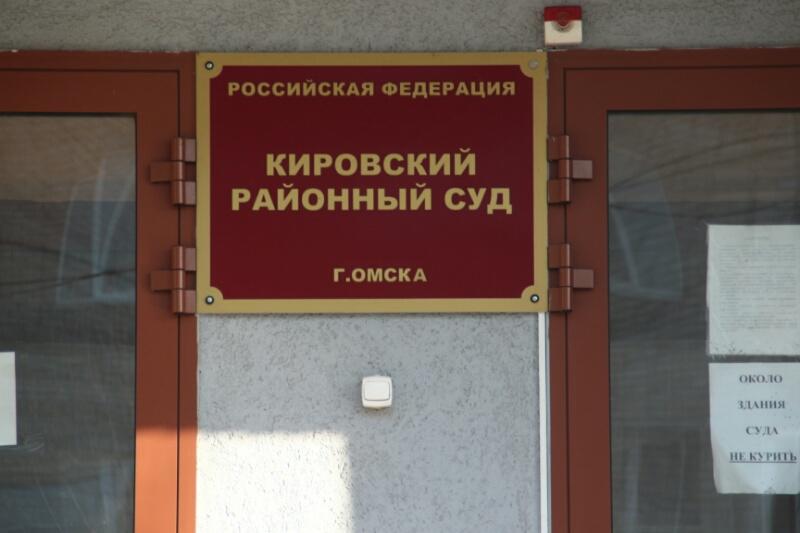В Омске будут судить мужчину, перед Новым годом убившего свою бабушку #Новости #Общество #Омск
