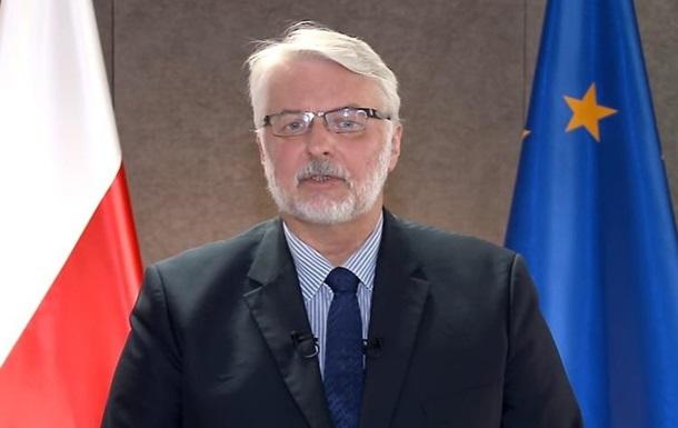 """В Европарламенте предложили заменить """"нормандскую четверку"""" новым форматом"""