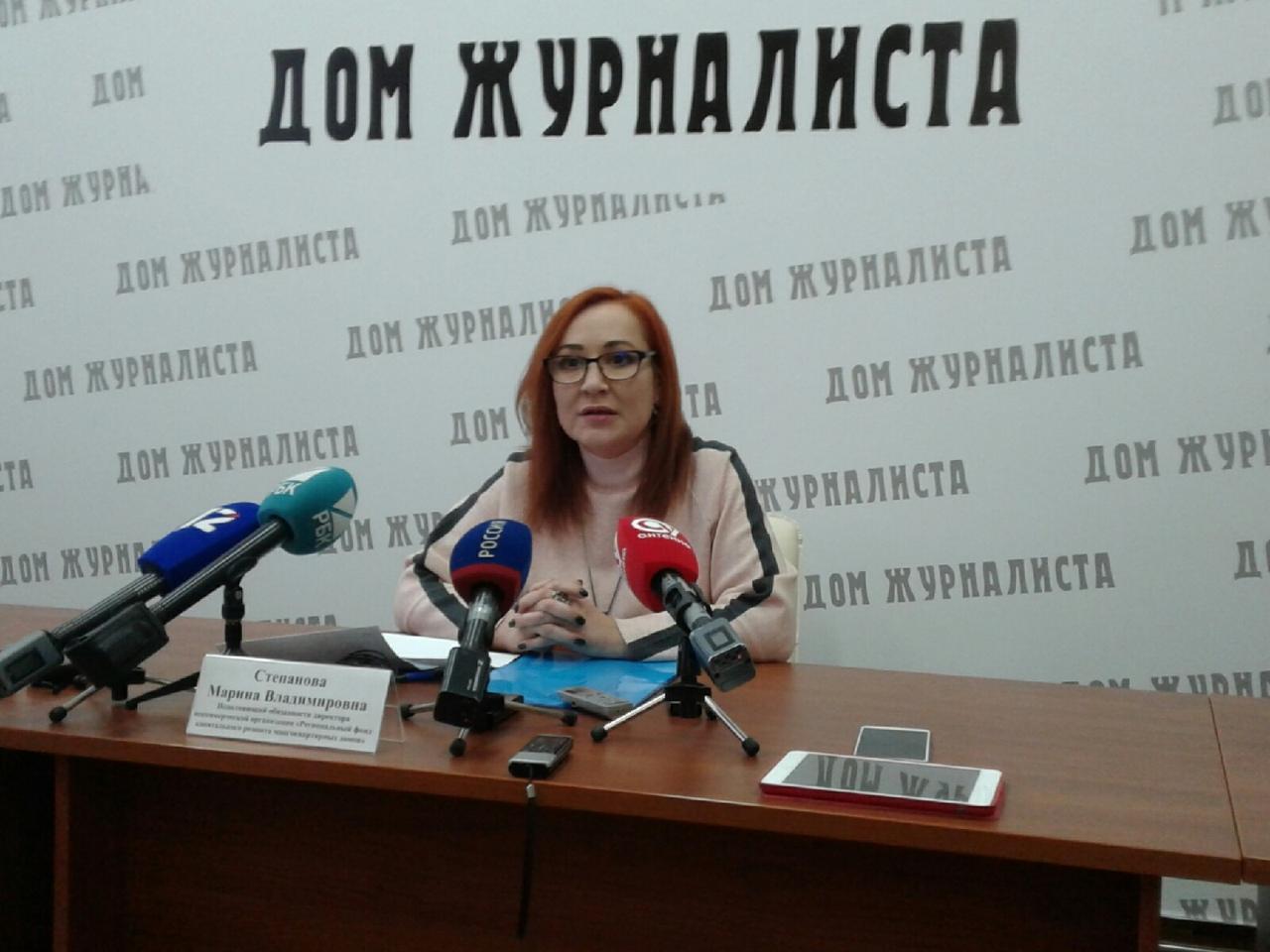 Степановой оплачивали квартиру в центре Омска и учебу ее сожителя #Омск #Общество #Сегодня