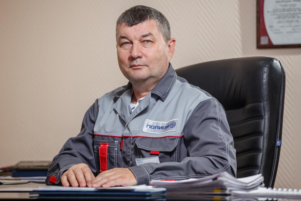 «Полиом» возглавил список самых эффективных предприятий Омской области