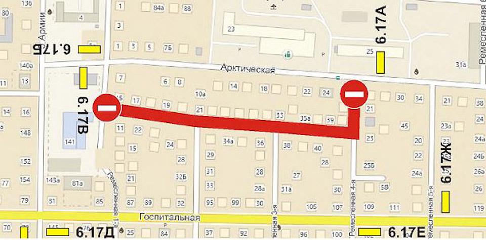 Недалеко от центра Омска на полгода перекроют улицу #Омск #Общество #Сегодня