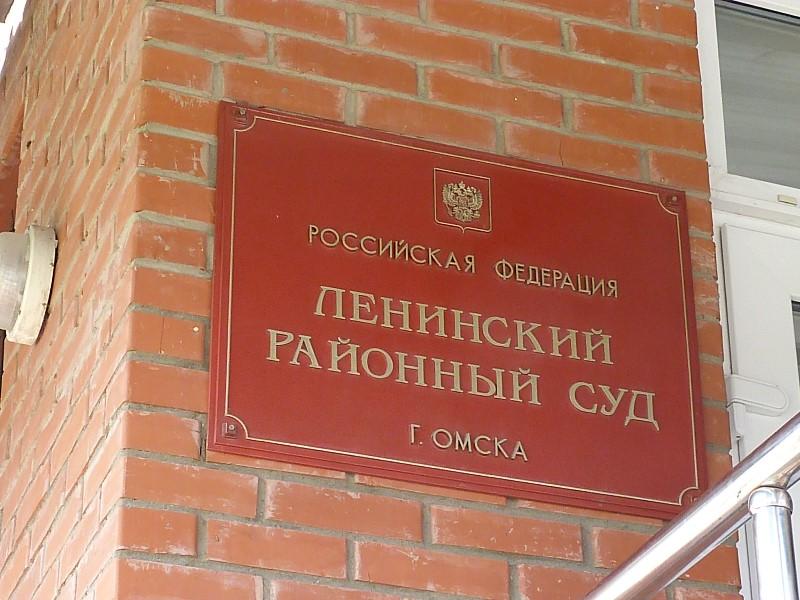 Житель Питера, пострадавший от мошенников, отсудил у шести омичей полмиллиона #Новости #Общество #Омск