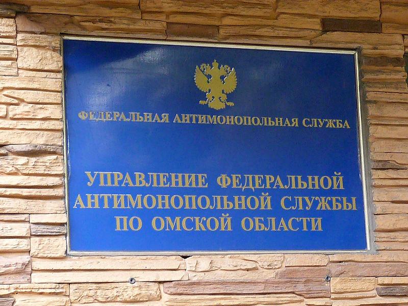 На омскую парикмахерскую завели дело за слово из трех букв, которое пишут на заборе #Новости #Общество #Омск