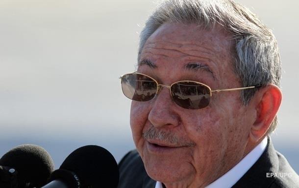 Рауль Кастро объявил об уходе с поста главы Компартии Кубы