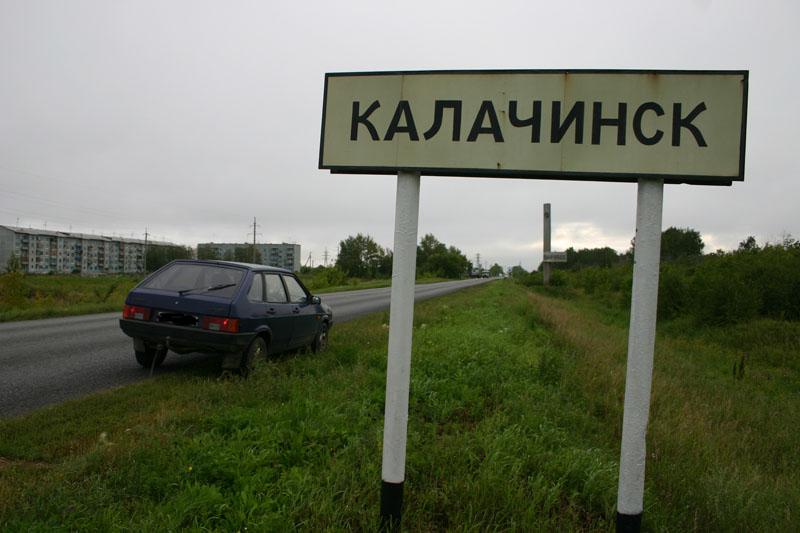 Омич приехал в Калачинск и за пару часов обчистил 6 магазинов #Новости #Общество #Омск