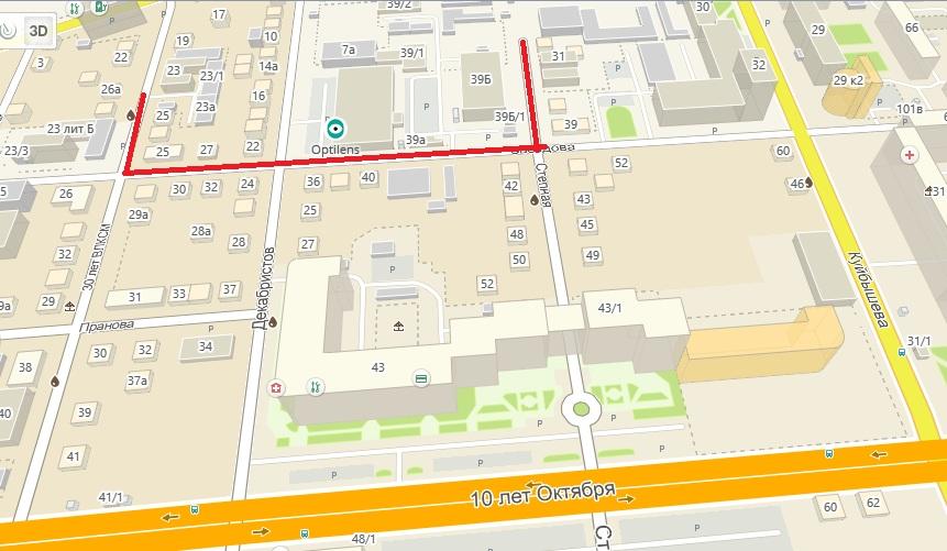 В центре Омска перекроют три улицы #Новости #Общество #Омск