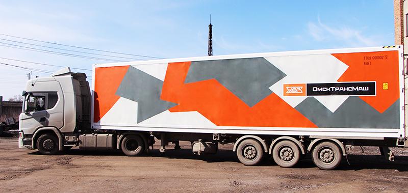 «Омсктрансмаш» готовится к серийному производству контейнеров-рефрижераторов