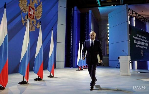 """У Путина объяснили заявление о """"красных линиях"""""""