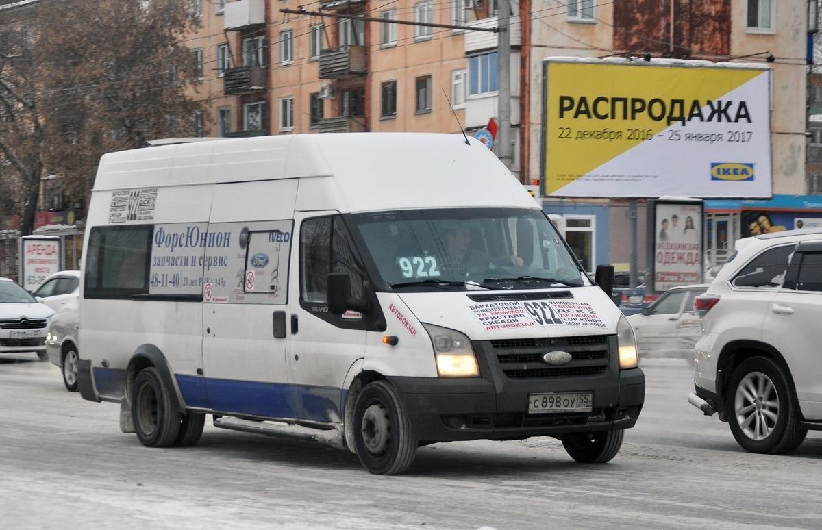 Почему стоимость проезда в омской маршрутке выросла до 40 рублей? #Омск #Общество #Сегодня