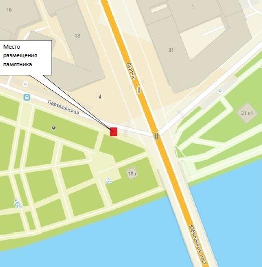 В центре Омска появится памятник первому светофору #Новости #Общество #Омск
