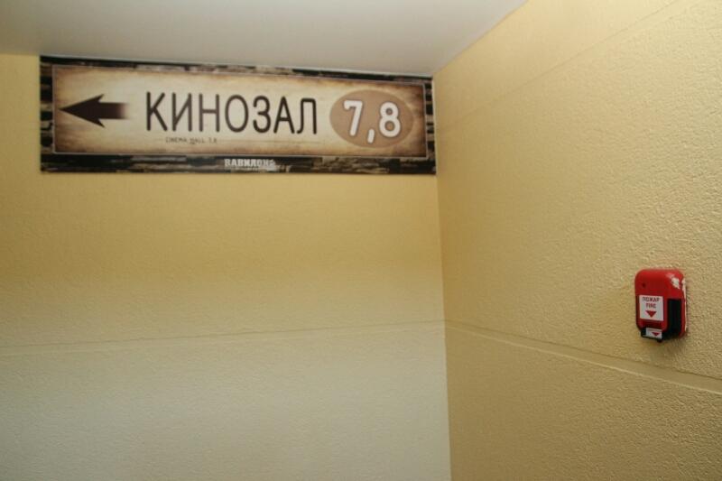 Борис СОБКО: «Скоро каждую неделю будет по блокбастеру» #Новости #Общество #Омск