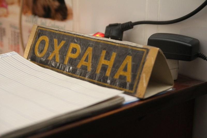 За охрану омских школ никто не вымогает деньги с родителей #Омск #Общество #Сегодня