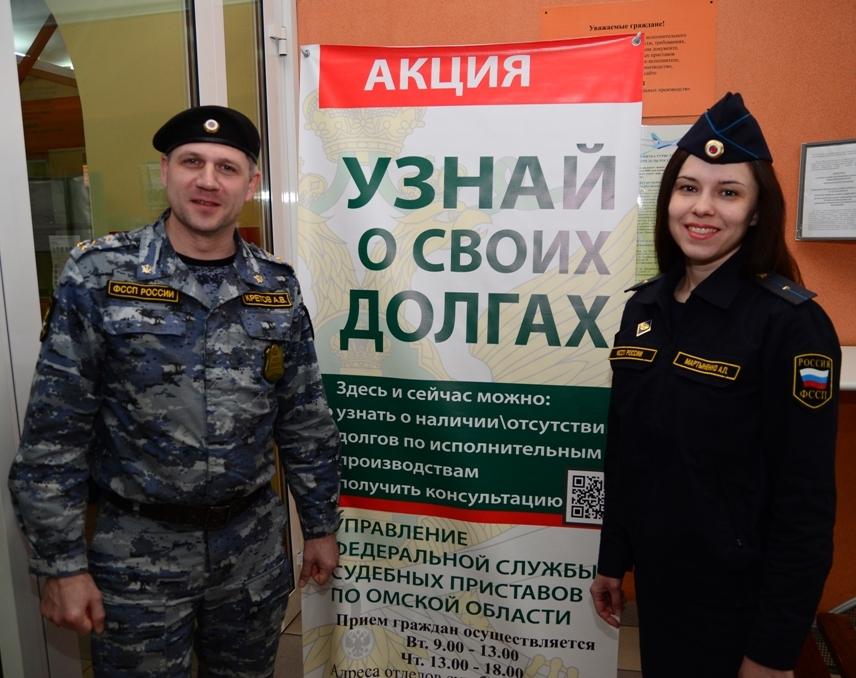 Омичи смогут прийти за покупками и узнать о своих долгах #Новости #Общество #Омск