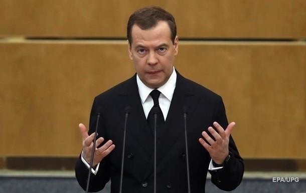 """В РФ заявили о возвращении """"эпохи холодной войны"""""""