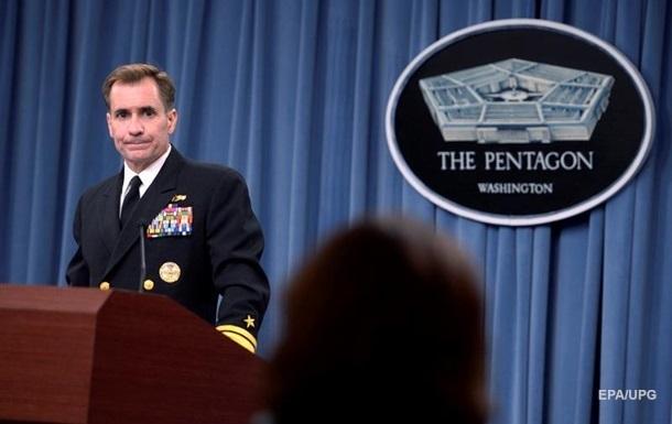 Пентагон отреагировал на отвод войск РФ