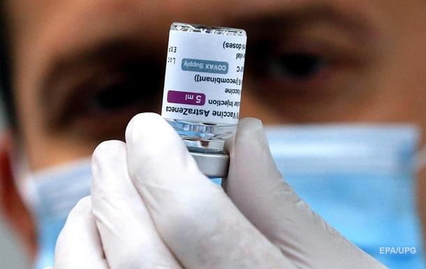 Регулятор ЕС оценил риск тромбоза из-за вакцины AstraZeneca