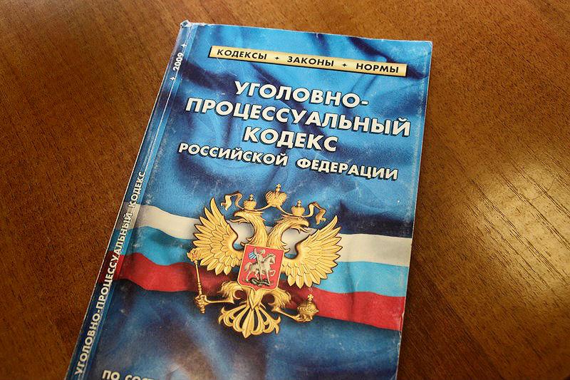 Омич украл из магазина зубную пасту на 4 тысячи #Новости #Общество #Омск