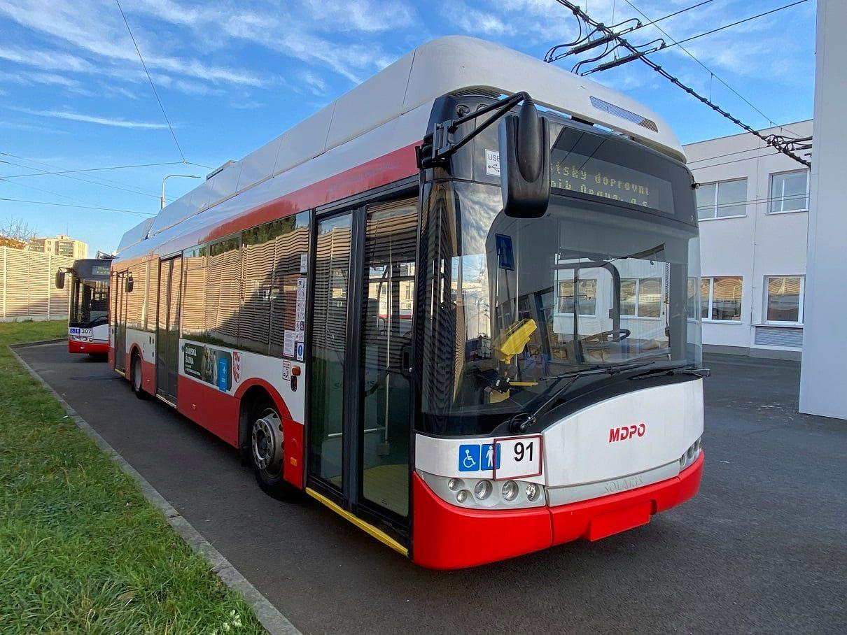 В Омск из «вражеской» Чехии приедут путешественники на троллейбусе #Новости #Общество #Омск