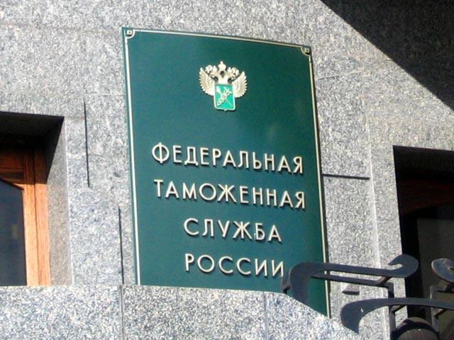 Иностранец хотел за 15 тысяч «купить» омского таможенника #Омск #Общество #Сегодня