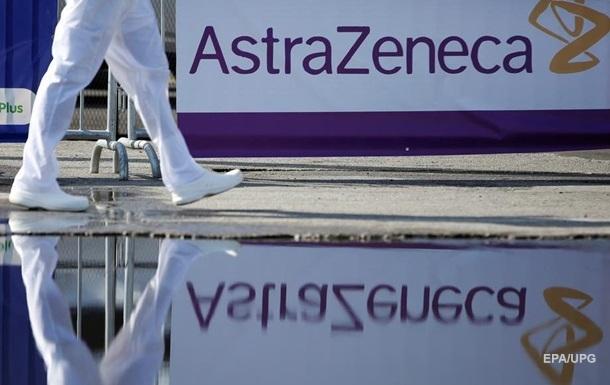 Еврокомиссия подала в суд против компании AstraZeneca