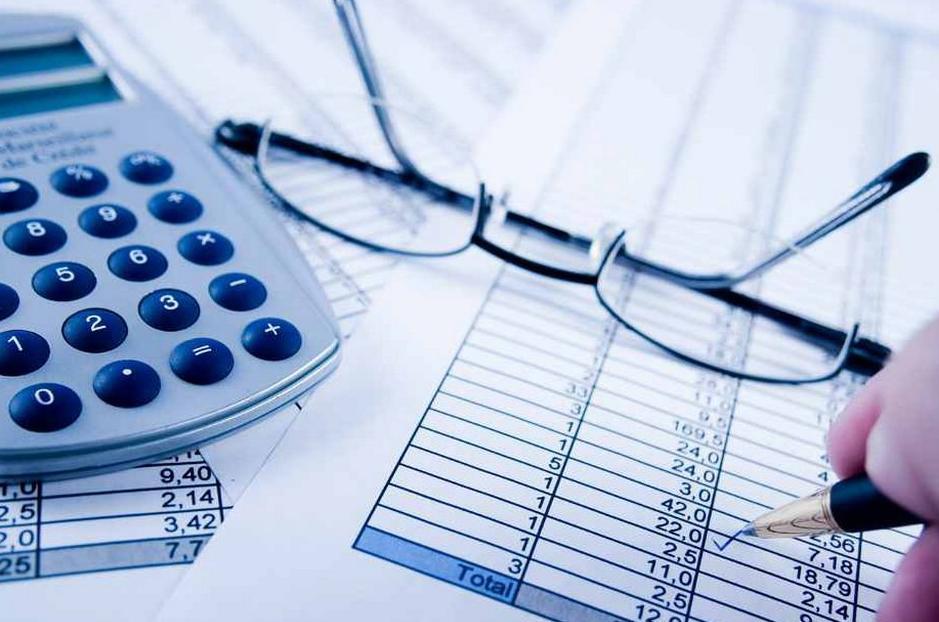 Крупнейшие компании перечислили в областной бюджет уже 4,5 млрд рублей