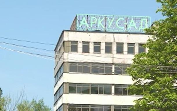 В Болгарии произошел пожар на оружейном заводе