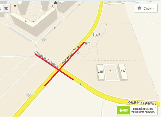 На оживленном перекрестке в Амуре-2 изменят режим работы светофора #Новости #Общество #Омск