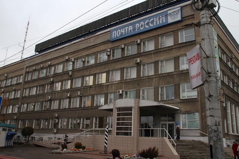 На майские праздники омская почта не будет работать всего 2 дня #Новости #Общество #Омск