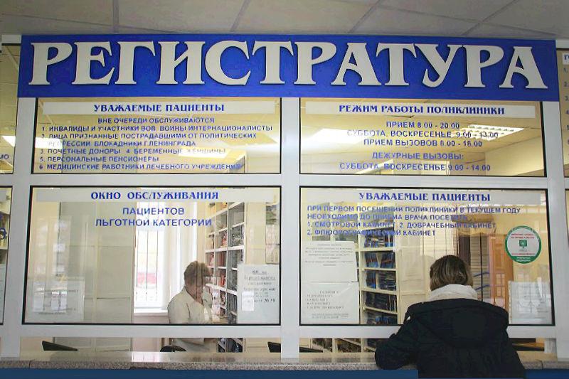 Омские медучреждения будут работать все праздники #Новости #Общество #Омск